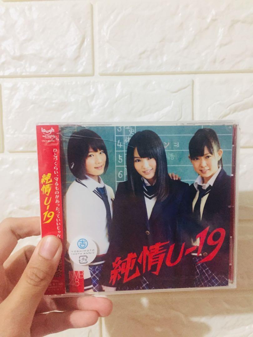 NMB48  Junjou U-19