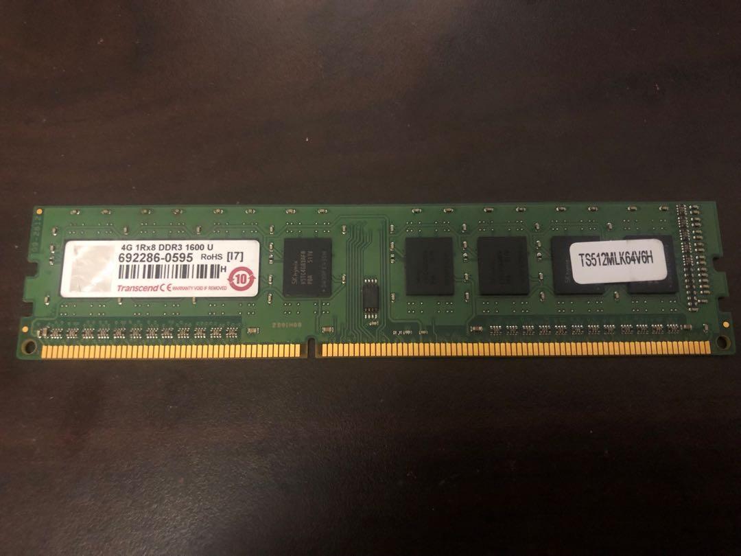 Transcend 創見 DDR3 1600 4GB Ram 桌上型記憶體