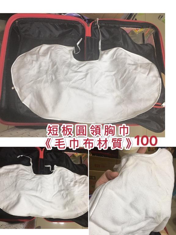 檢定服 乙級/丙級/可穿帶(一件點圍脖巾/毛巾布材質/-二手全新品)