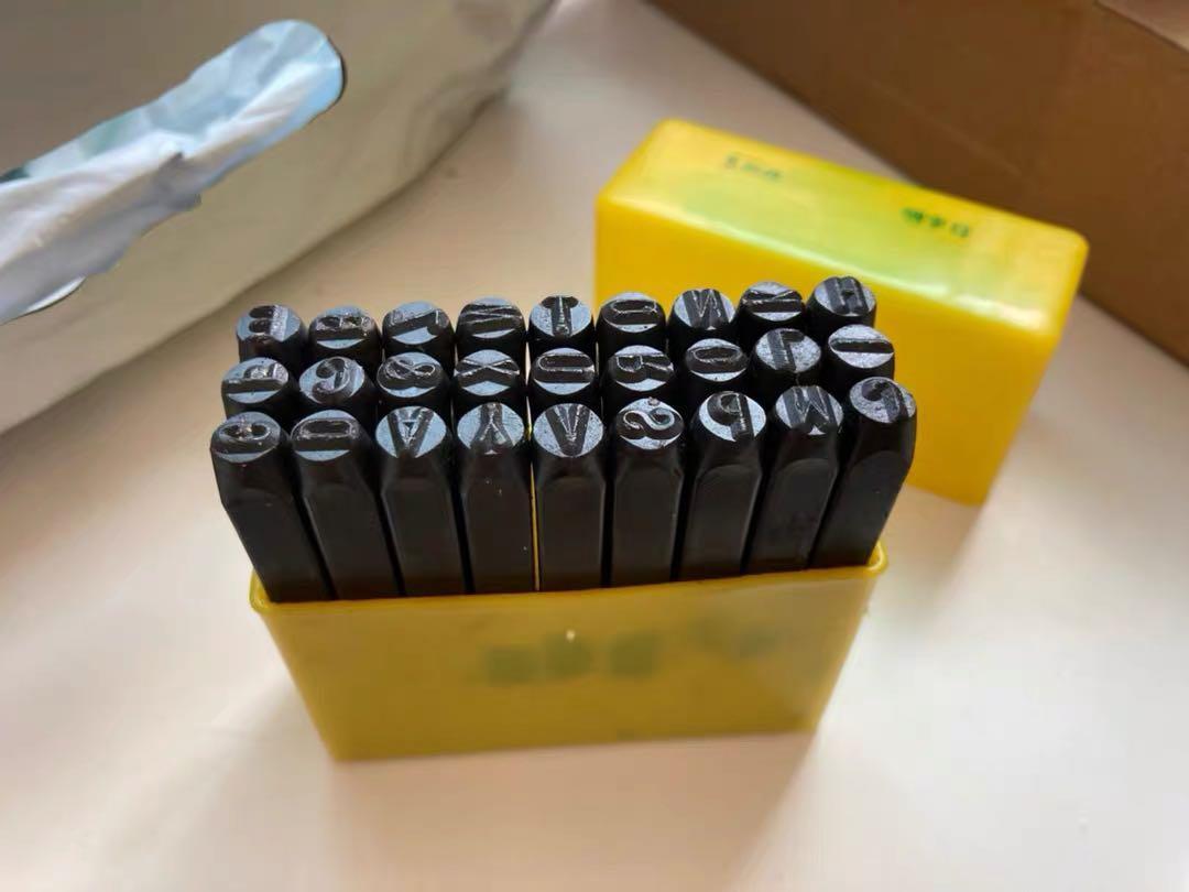 手工皮具DIY 钢字母冲 数字冲皮革冲 字母模皮雕印章 英文 5mm