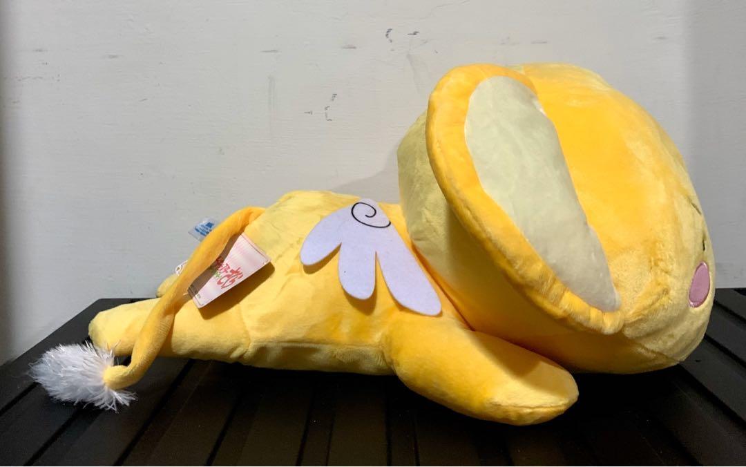 日本SEGA景品 庫洛魔法使 可魯貝洛斯 40cm 大型趴姿玩偶
