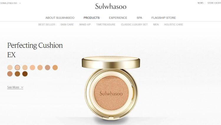 Sulwhasoo Perfecting Cushion EX No.15 Ivory(pink)