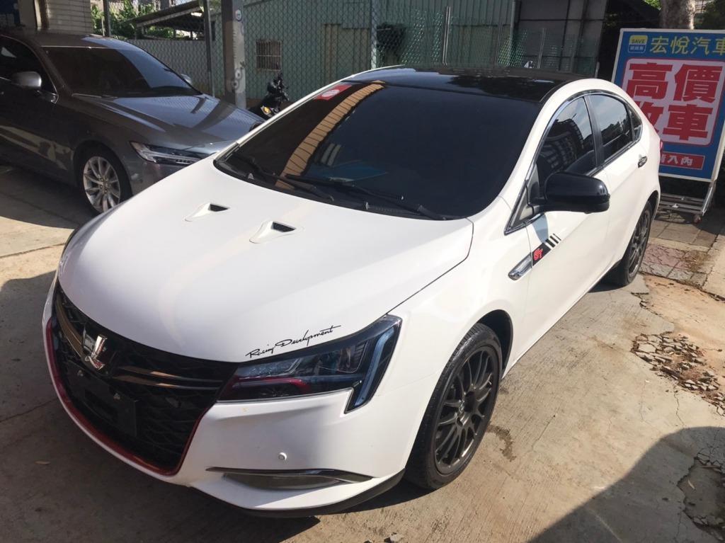 2019年Luxgen納智捷S5 GT225 白1-1