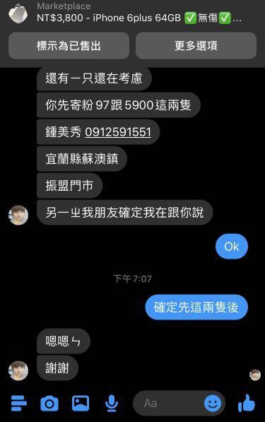 6sp64粉+128金