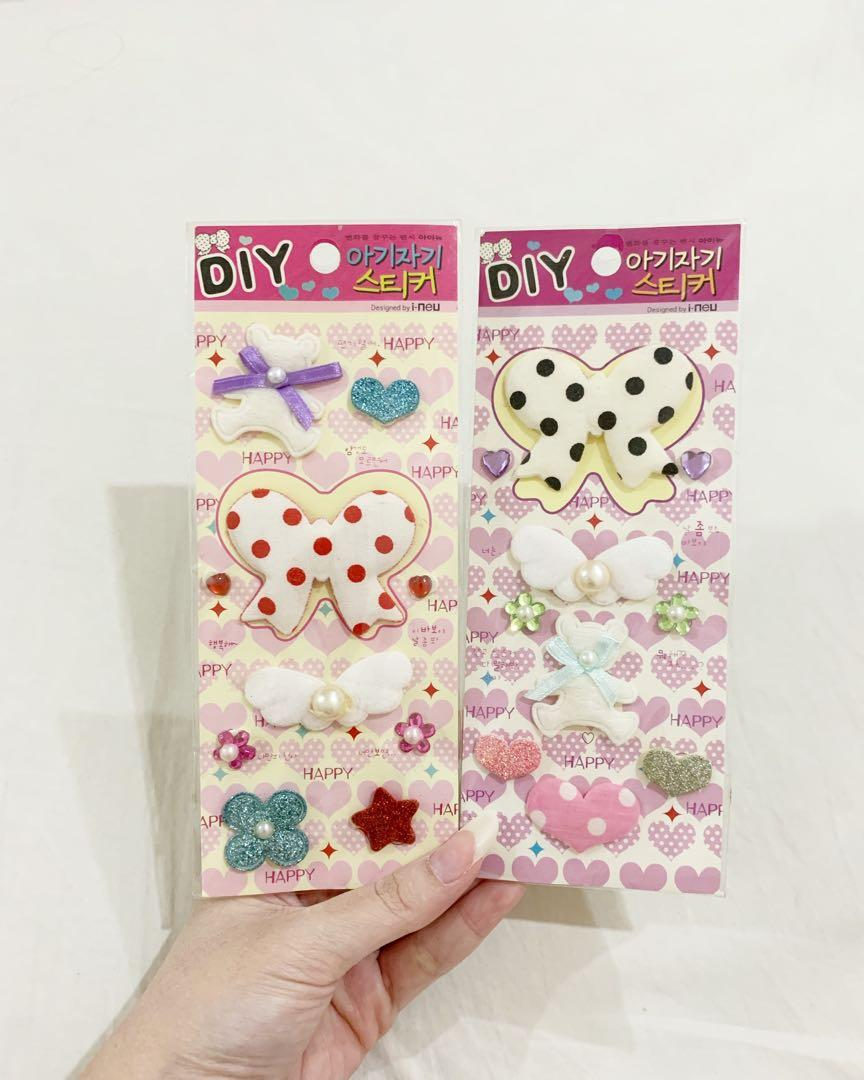 korean fabric and glitter 3d sticker kain soft fur timbul