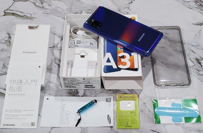 *典藏奇機*SAMSUNG Galaxy A31 6G/128G 6.4吋Infinity-U螢幕 4+1鏡頭 螢幕指紋