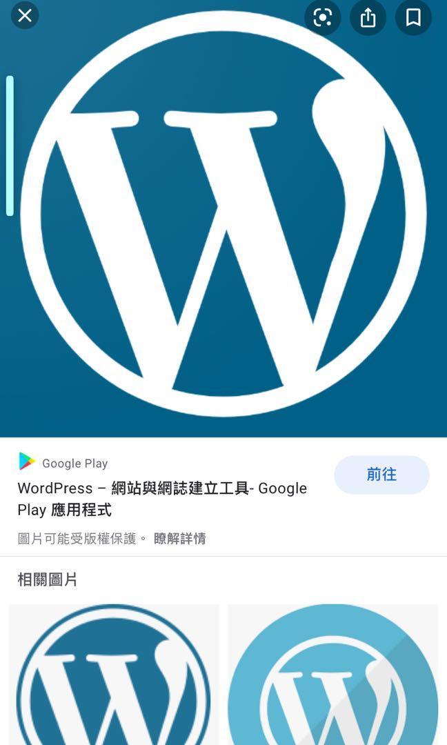 讓你把Wordpress 跨境電商從無到有