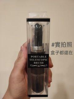 【九成新】便攜多功能刷具/隨身刷具組/伸縮散粉刷/腮紅刷/眼影刷