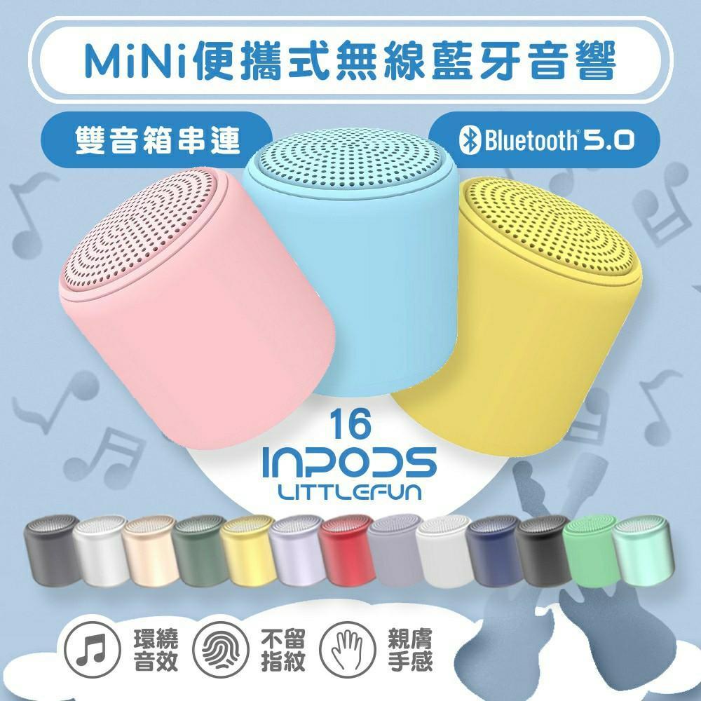 藍芽耳機 5.0 超大聲