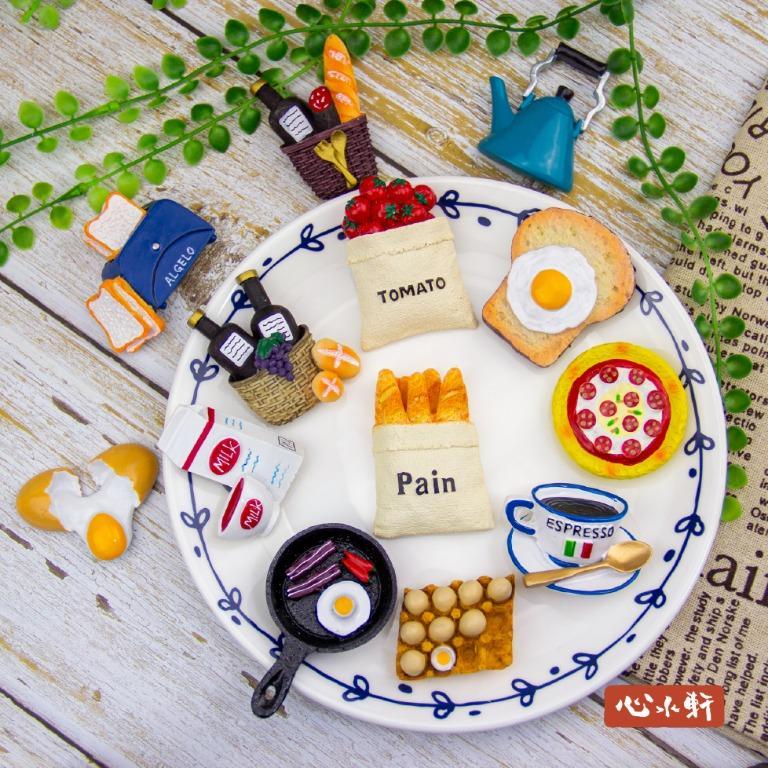 可愛擬真 仿真食物 打造溫馨小窩 雜貨風 食玩 造型磁鐵 冰箱貼 冰箱磁鐵 留言 記事 提醒便條 辦公室小物 Zakka
