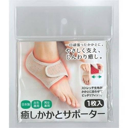 ❤️ 日本🇯🇵代購—日本製遠紅外線護腳踝束套,JP20091491080