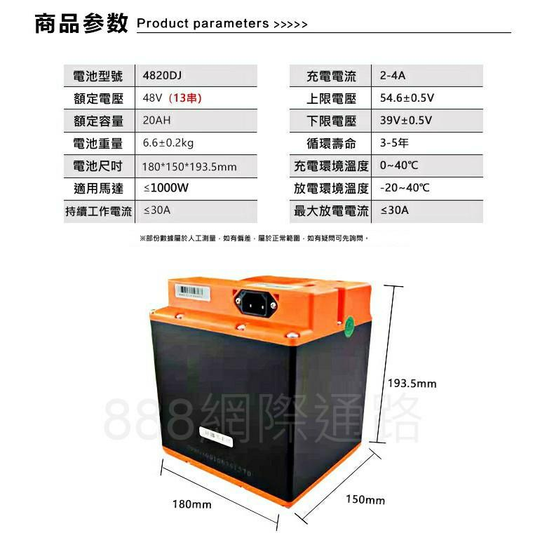 E BIKE BATTERY 40V 20 AH