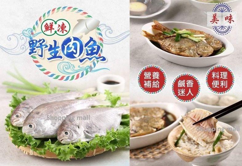 主婦最愛美味鮮魚12包綜合組