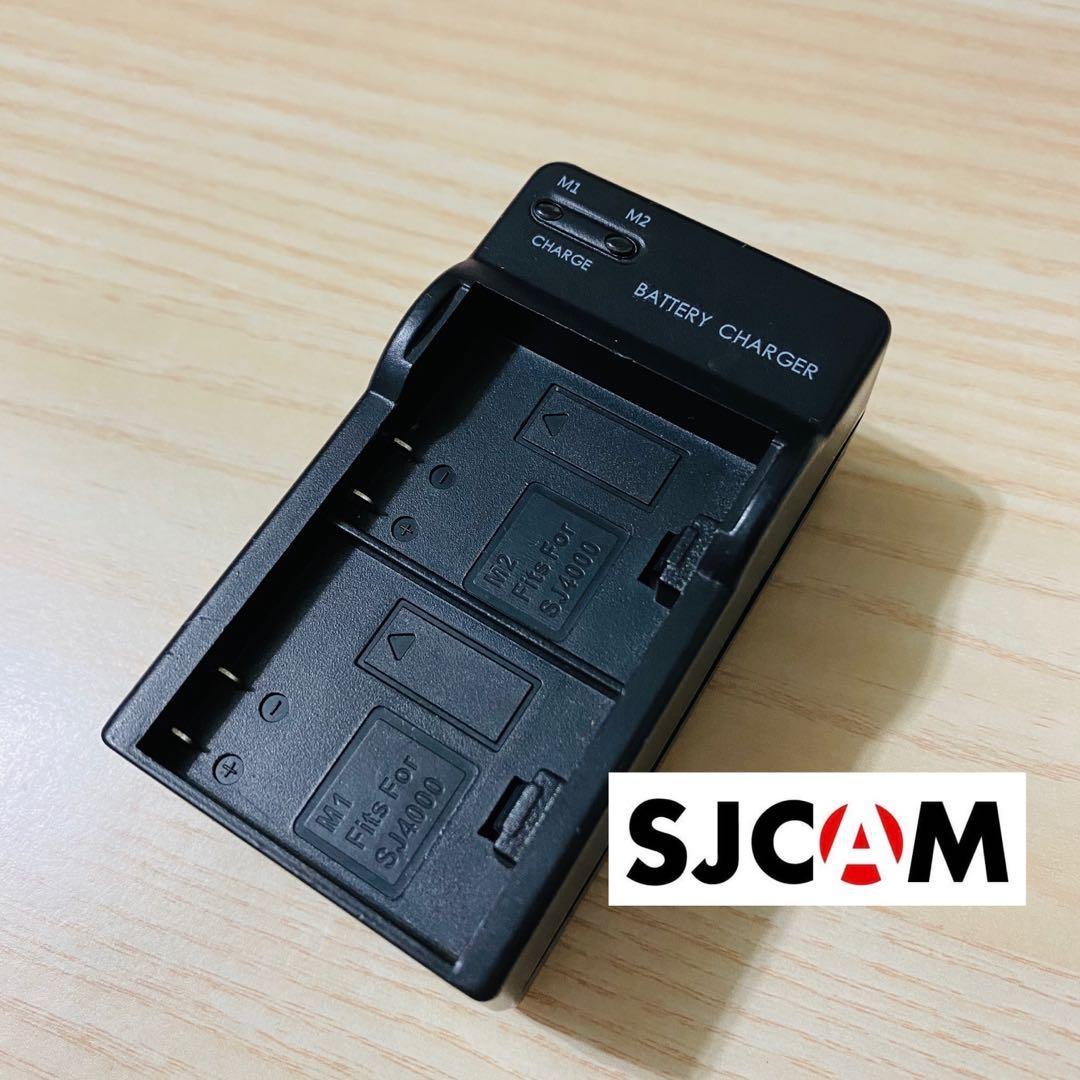 🎁免費🔌SJCAM充電器 旅充 雙充 雙孔座充 SJ5000 SJ4000 電池充電器 (✅凡購買賣場內其他任一商品,即可$0合併下標此項商品)