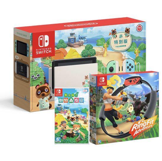 *現貨*全新 台灣公司貨 Nintendo switch 健身環大冒險 +電力加強版 動物森友會/紅藍switch主機+配件(請先聊聊,確認方案再下訂,感謝)