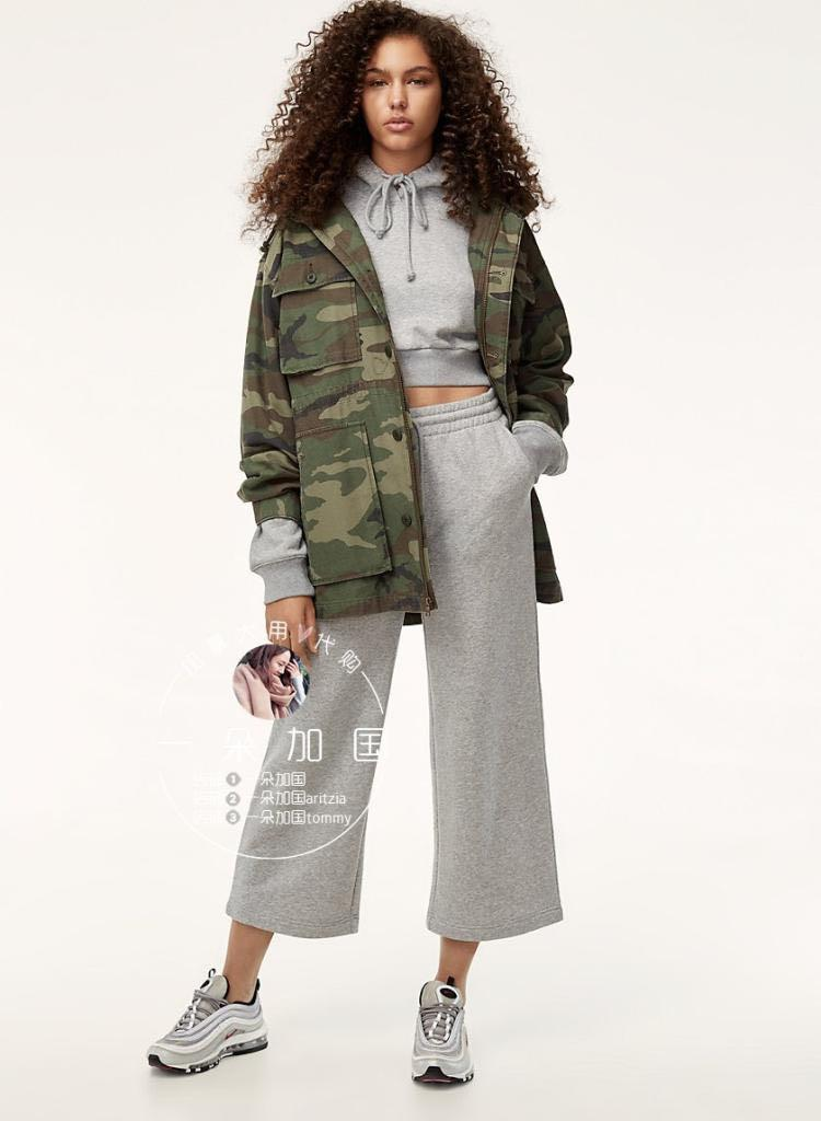 Aritzia TNA Shari Sweatpants