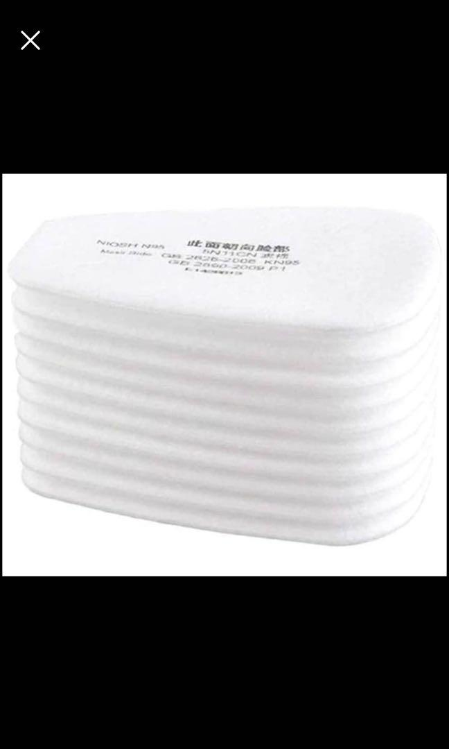 Brand new 5N11 5P71 Prefilter Safety Cotton Particulate Filter Filter