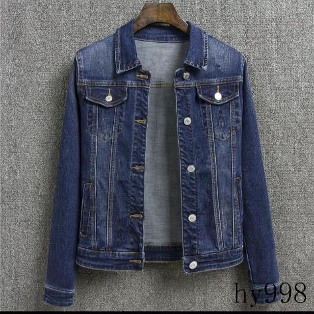 Hy998 denim jacket