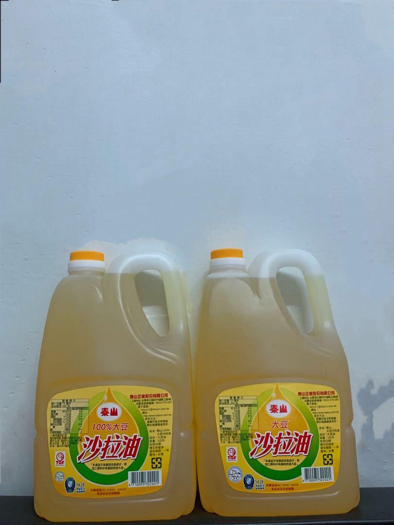 泰山沙拉油(全新)