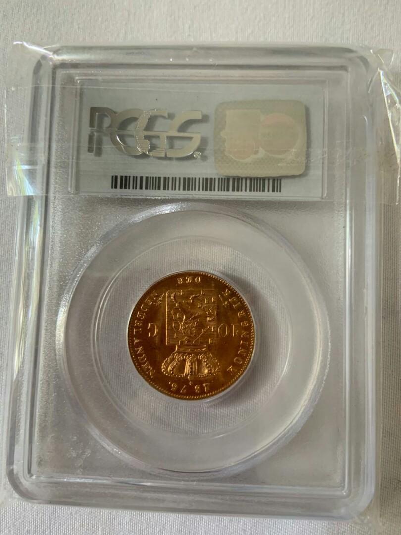 Koin emas authentica,  koningrijk der nederlanden tahun 1875