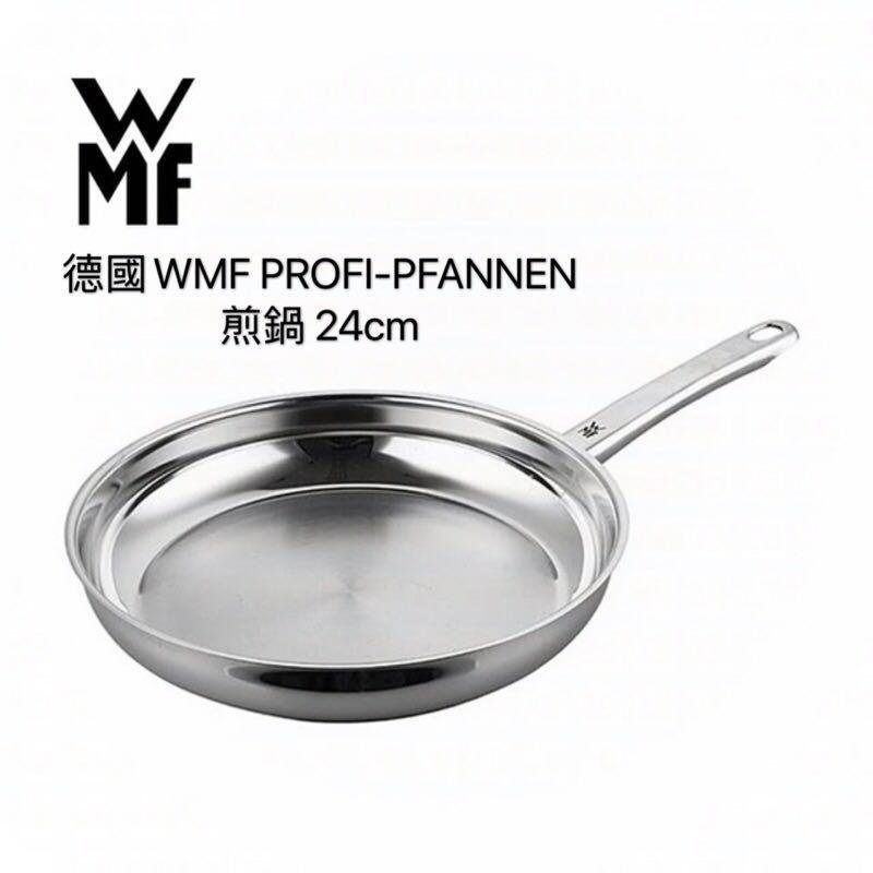 WMF PROFI-PFANNEN 煎鍋 24cm