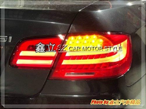 ※ 鑫立汽車精品 ※ BMW E92 320 328 335 前期 改 後期 LCI LED尾燈 LED 尾燈 台製