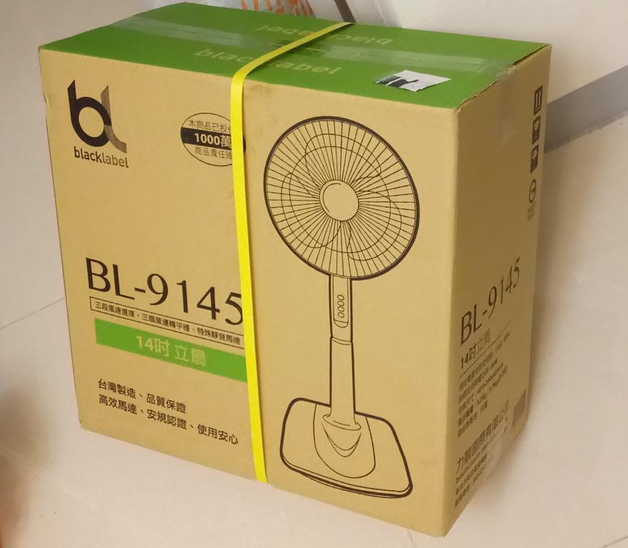 全新 台灣製Blacklabel 14吋立扇(BL-9145 )