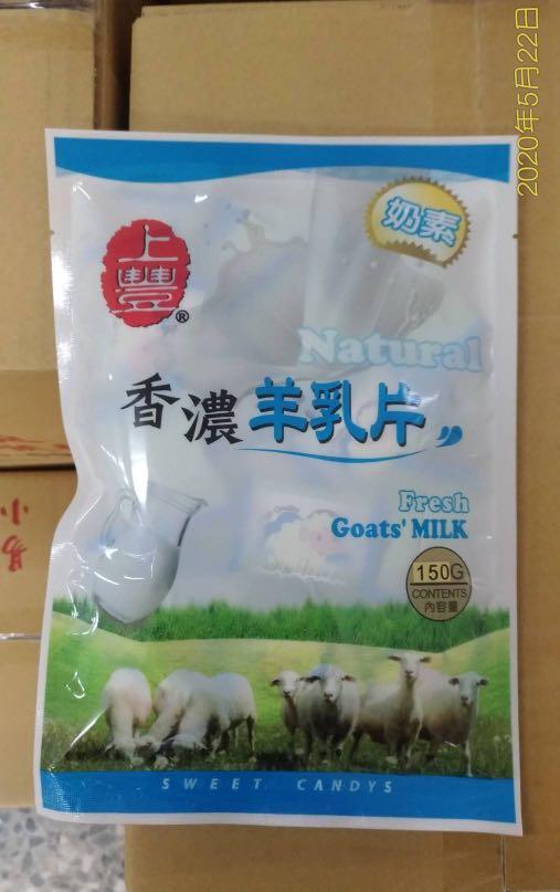 (5包)上豐 香濃羊乳片150g