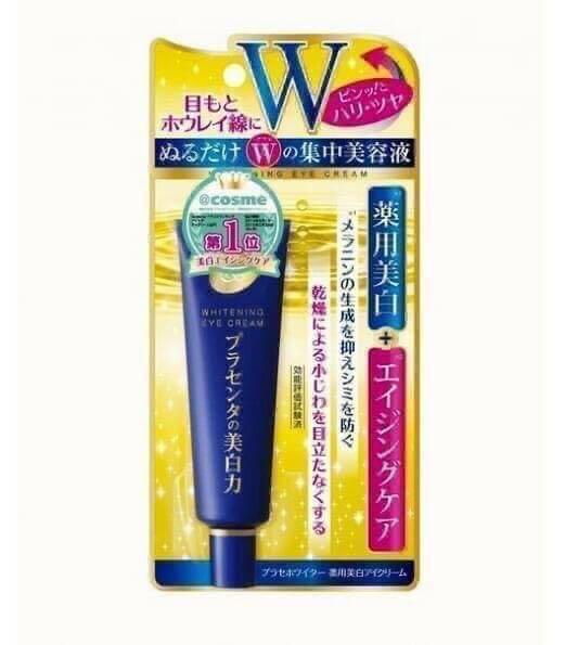 ❤️ 日本🇯🇵代購—超人氣!日本cosme大賞美白抗皺胎盤素眼霜,30ml