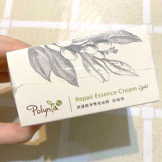 台灣 Polynia Repair Essence Cream 修護精華雙效面膜 清爽型