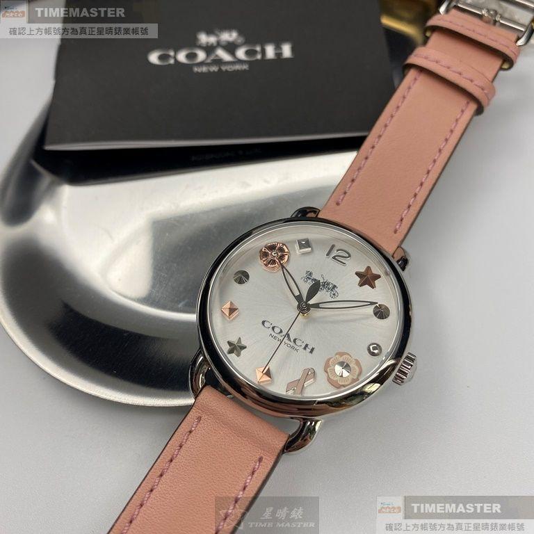 COACH蔻馳女錶,編號CH00008,36mm銀圓形精鋼錶殼,銀白色繽紛系列錶面,粉紅真皮皮革錶帶款,閃亮度冠絕全場!
