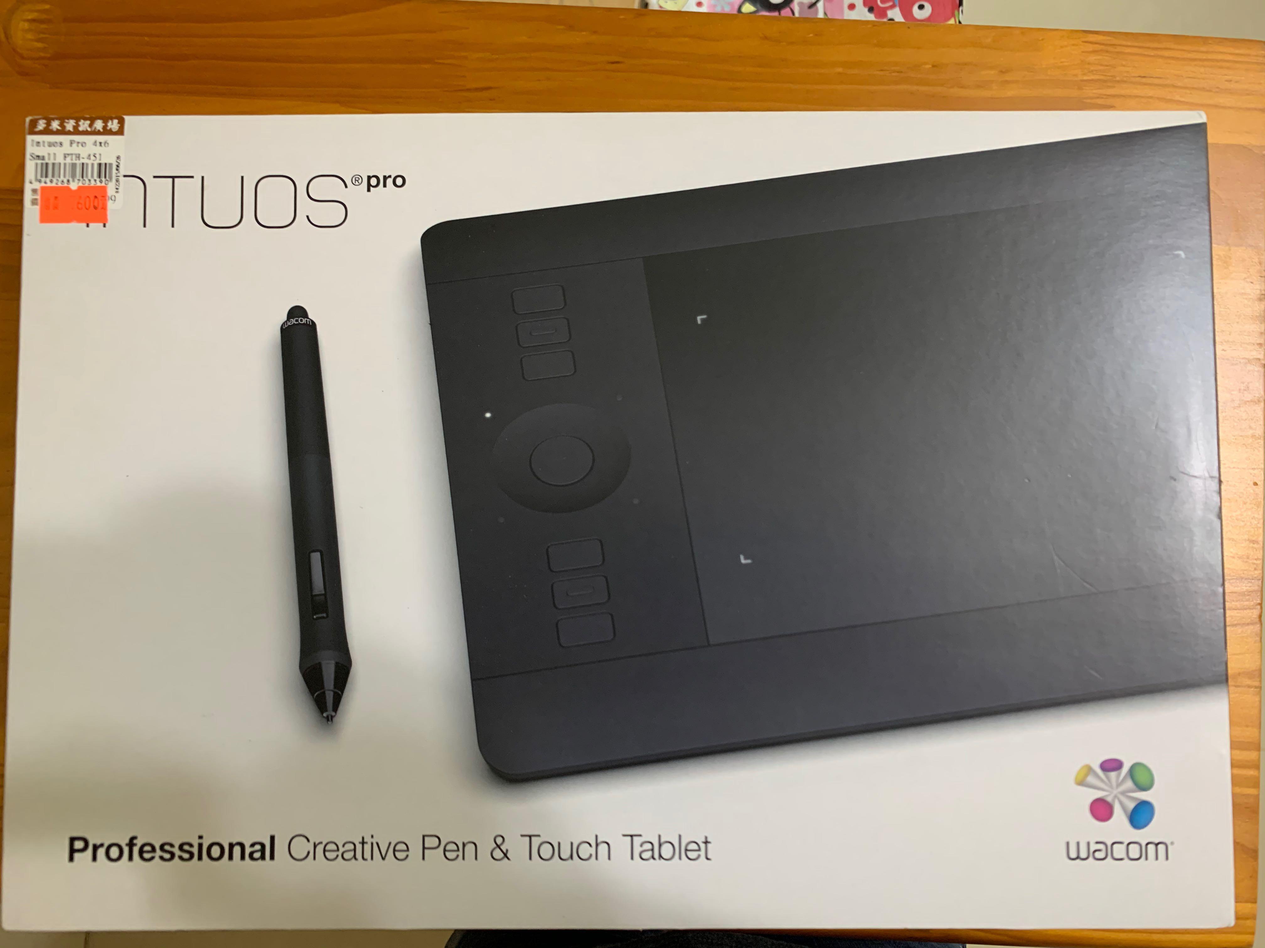 Intros Pro 4*6 繪圖板