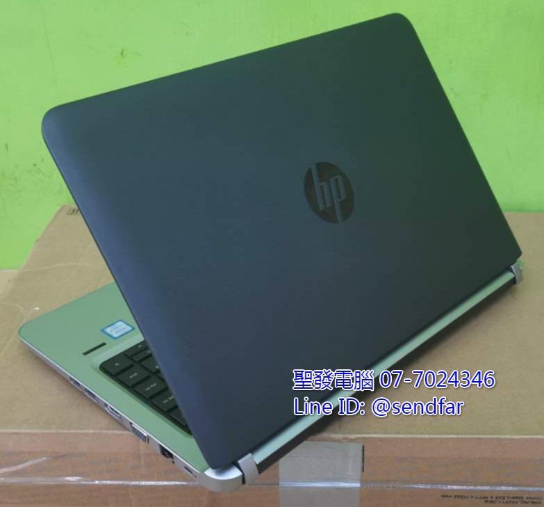"NEW240SSD HP 430G3 i5 / i7 4G / 8G 13inch laptop ""sendfar secondhand"" 聖發二手電腦"