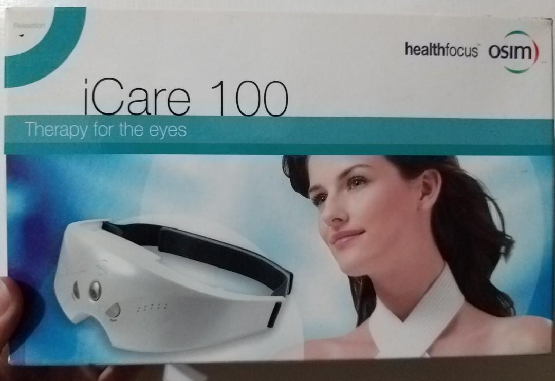 OSIM 眼部按摩器 iCare100(os3100)