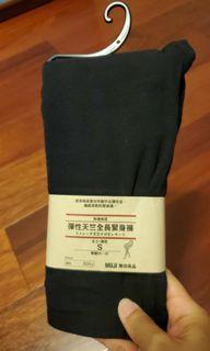 無印良品彈性天竺全長緊身褲S,全新5折出售