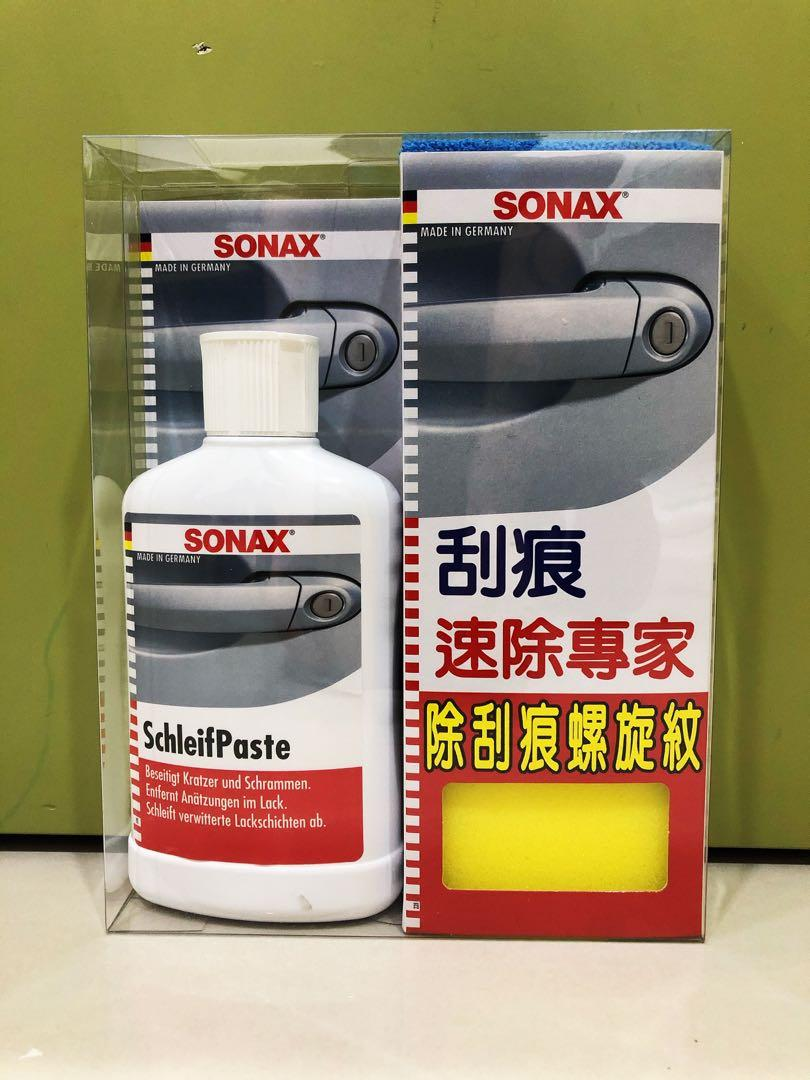 SONAX 舒亮 刮痕速除專家 300ml 除刮痕 螺旋紋 除細紋 強效除紋劑 強效除刮痕