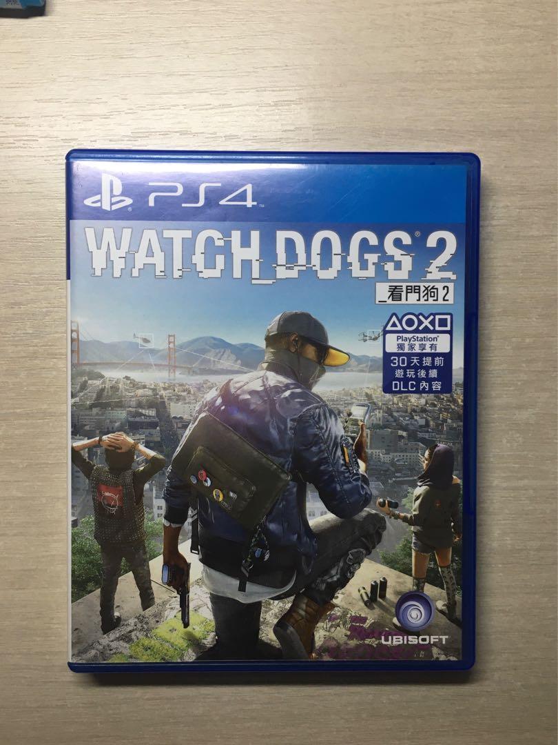 Watch Dog's 2 、看門狗2