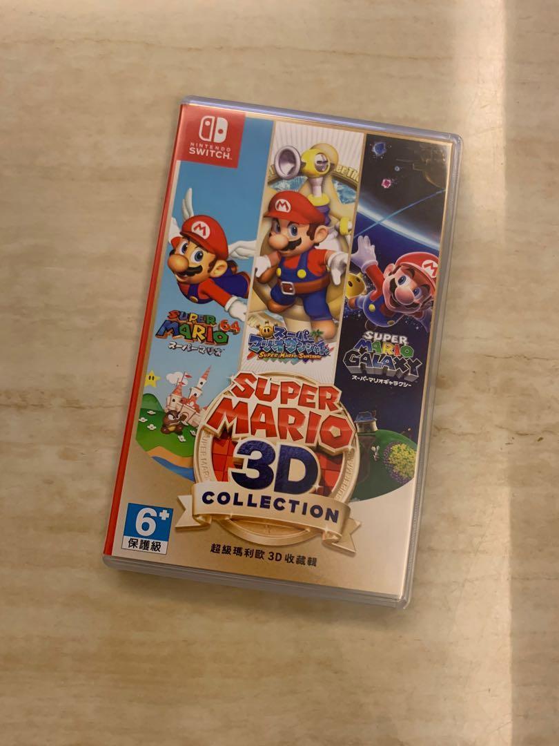 超級瑪利歐3D 收藏輯 遊戲片