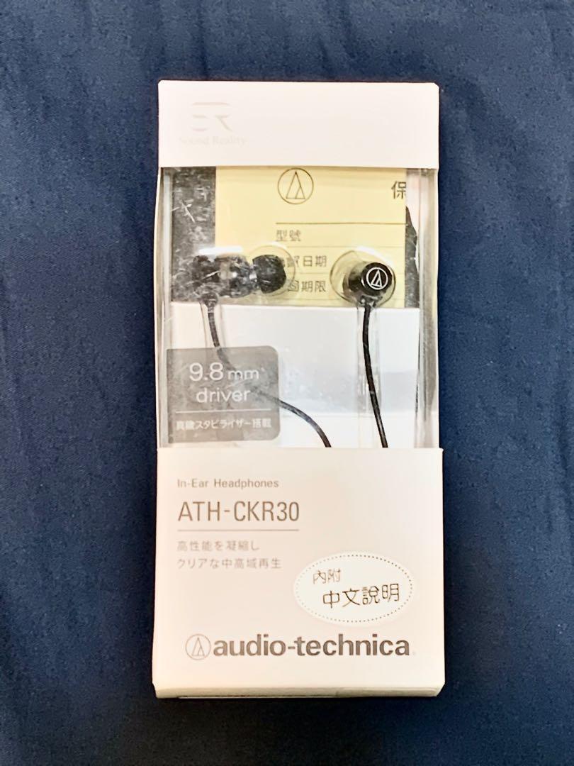 二手 3折 正版 鐵三角有線耳機 高音值 黑色 鐵灰 audio-technica