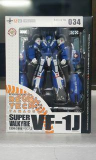 MISB Revoltech 034 Super Valkyrie Macross VF-1J Blue Limited Edition