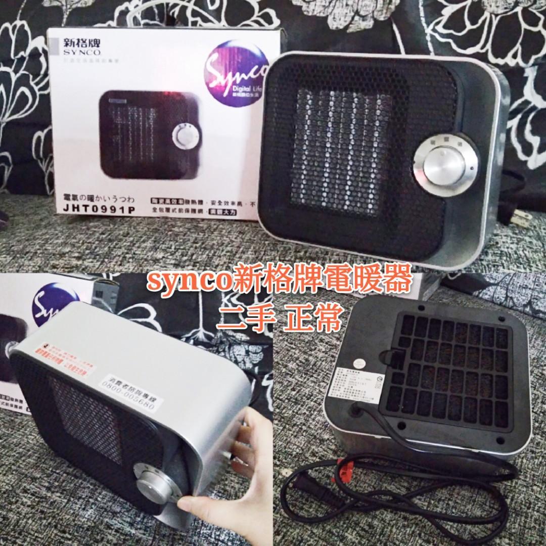 SYNCO新格牌迷你陶瓷電暖器JHT-0991P 二手  有使用痕跡、使用正常、保存良好