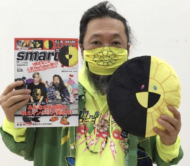 Takashi Murakami x YouTuber HIKARU Collaboration Cushion Flower Appendix limited