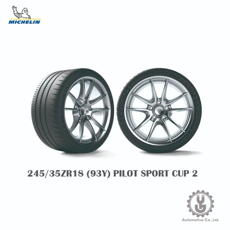 【YGAUTO】Michelin輪胎  245/35ZR19 (93Y) PILOTSPORTCUP 2 CONNECT 產地澳洲 全新空運