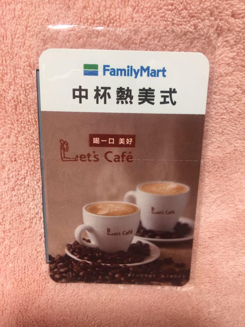 全家中杯熱美式咖啡1杯卡、中熱美、中杯咖啡、咖啡卡、咖啡提領卡、美式咖啡、禮品提領卡、全家咖啡卡、全家咖啡
