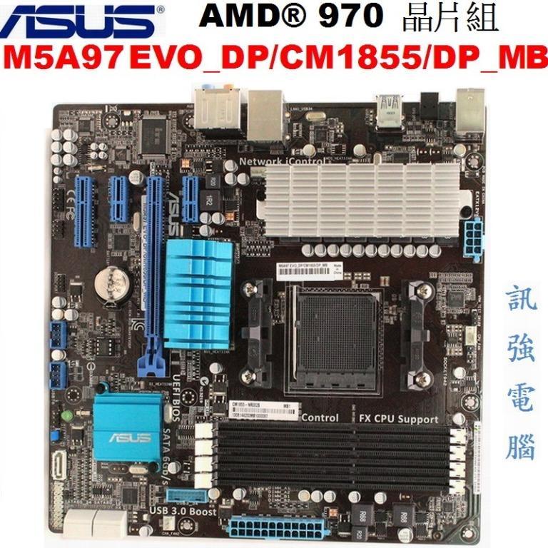 華碩 M5A97 EVO_DP/CM1855/DP_MB高階主機板、支援 6/8核心處理器、附檔板【自取佛心價1400】