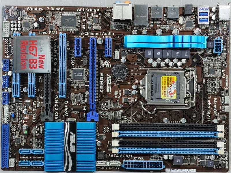 華碩 P8H67 全固態電容主機板、H67(B3) 晶片組、雙PCI-E獨顯插槽、USB3.0、DDR3記憶體、附擋板
