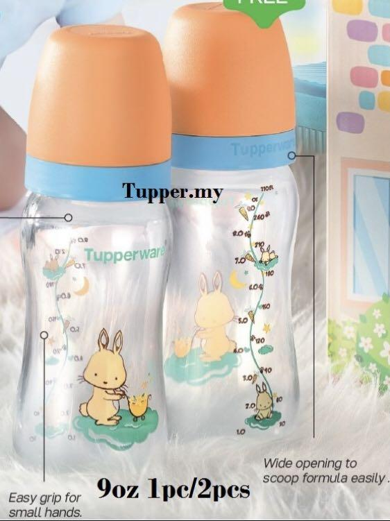 Green NEW Tommee tippee Baby Bottle Holder Spare Part