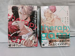 The Best Therapy Game Manga Vol 2 Gif