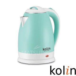KOLIN歌林 1.8L防燙不鏽鋼快煮壺