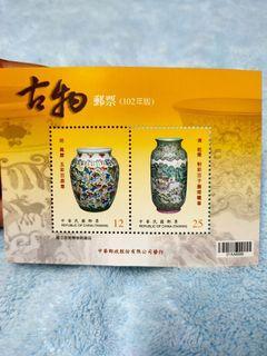 古物郵票(102年)只剩这個